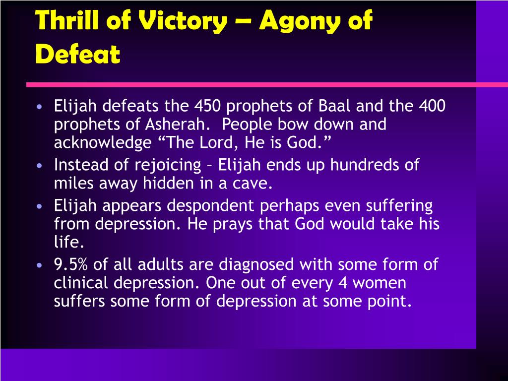 Thrill of Victory – Agony of Defeat