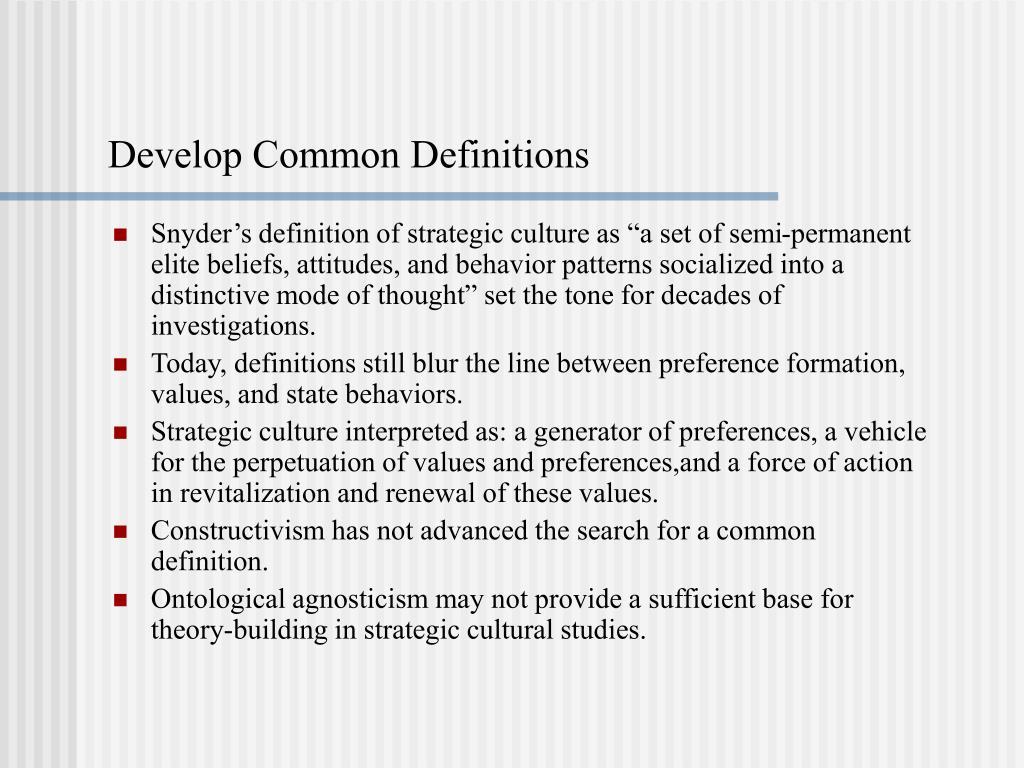 Develop Common Definitions