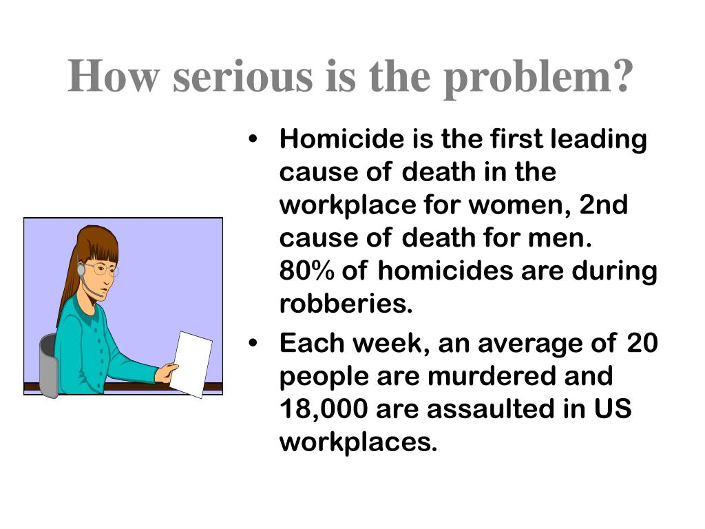 How serious is the problem?