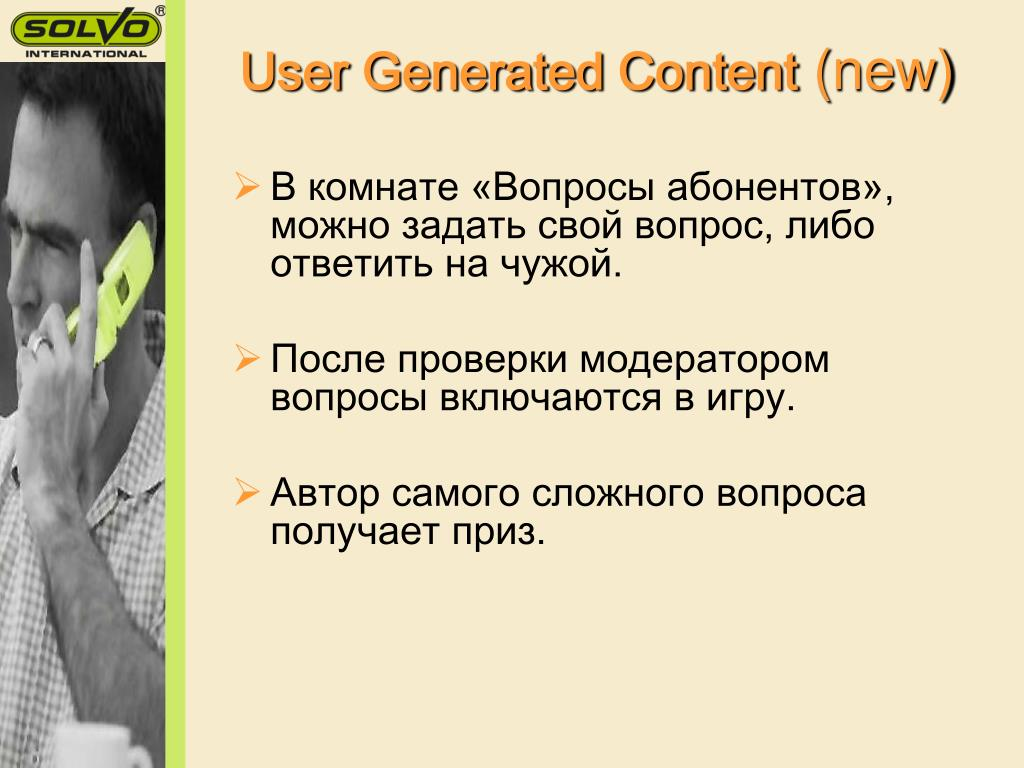 User Generated Content