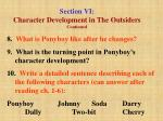 section vi character development in the outsiders continued17