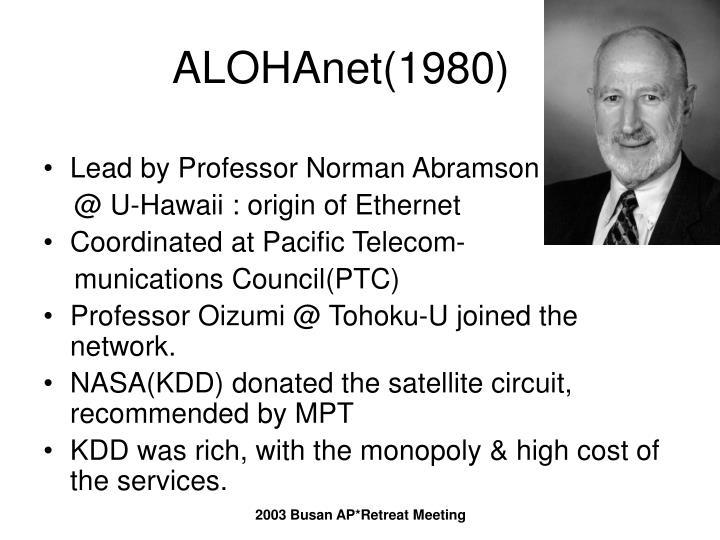 ALOHAnet(1980)