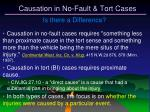 causation in no fault tort cases