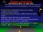 rodgers v progressive 499 n w 2d 61 minn ct app 1993