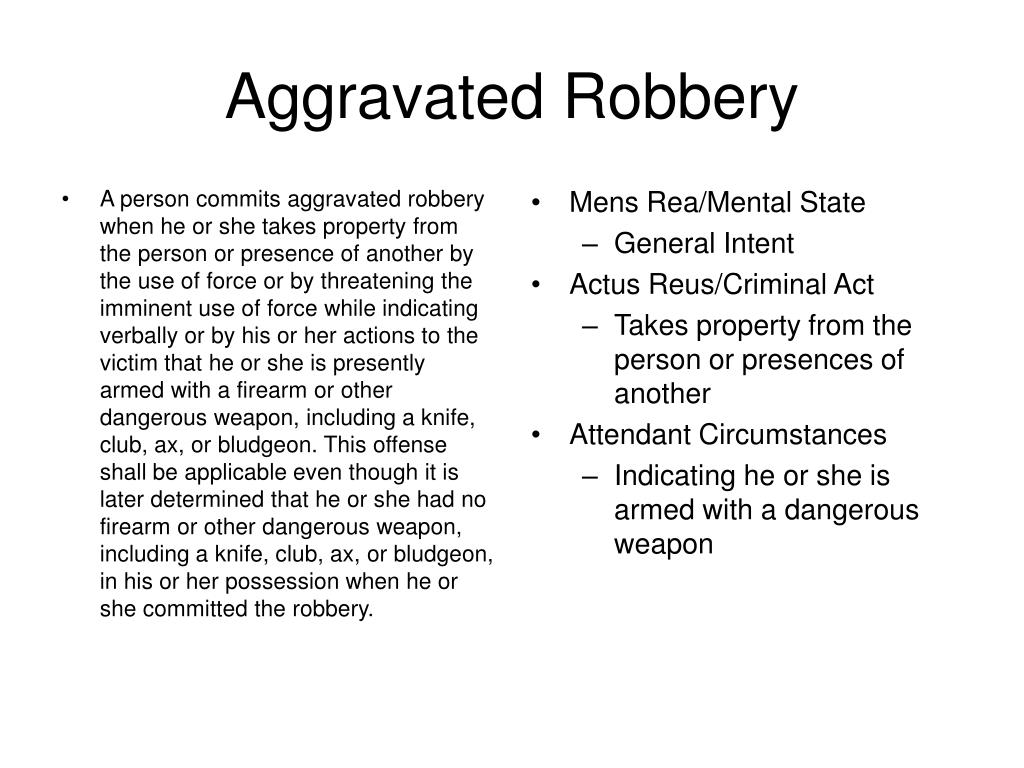 A person commits aggravated robbery when he or she takes property from the person or presence of another by the use of force or by threatening the imminent use of force while indicating verbally or by his or her actions to the victim that he or she is presently armed with a firearm or other dangerous weapon, including a knife, club, ax, or bludgeon. This offense shall be applicable even though it is later determined that he or she had no firearm or other dangerous weapon, including a knife, club, ax, or bludgeon, in his or her possession when he or she committed the robbery.