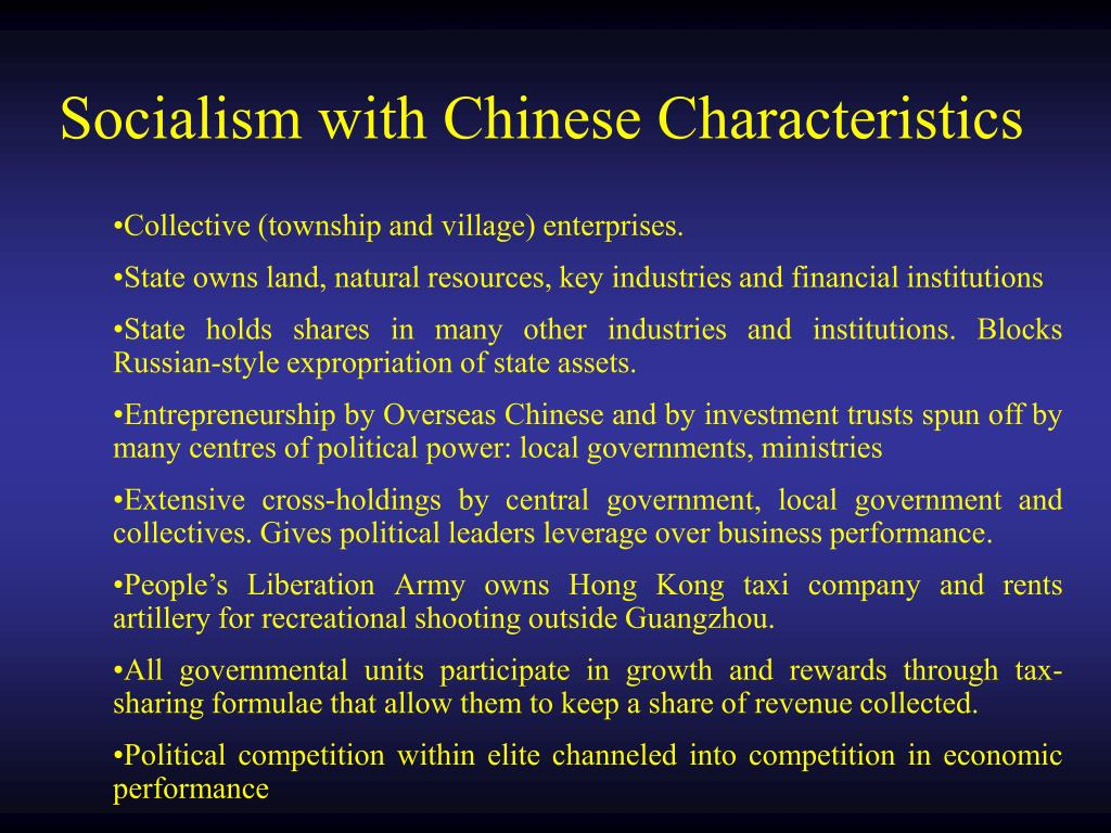 Socialism with Chinese Characteristics