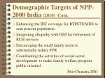 demographic targets of npp 2000 india 2010 cont