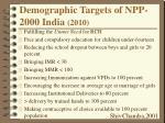 demographic targets of npp 2000 india 2010