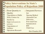 policy interventions in state s population policy of rajasthan 2000