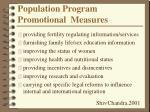 population program promotional measures