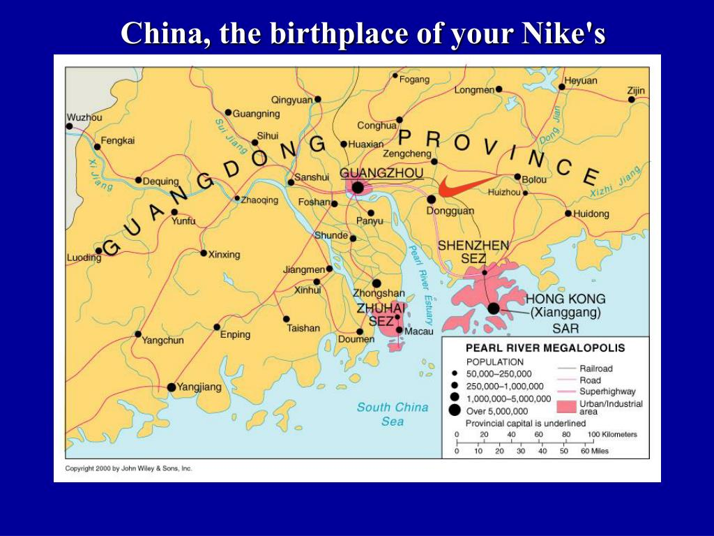China, the birthplace of your Nike's