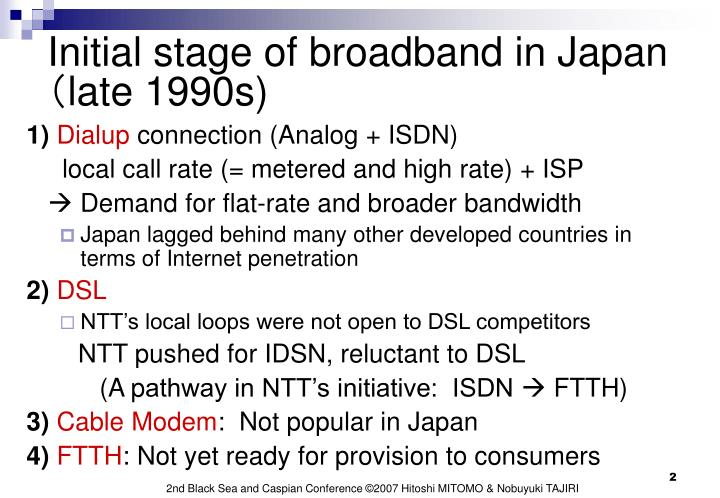 Initial stage of broadband in Japan