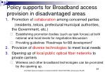 policy supports for broadband access provision in disadvantaged areas