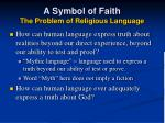 a symbol of faith the problem of religious language