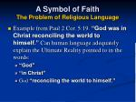 a symbol of faith the problem of religious language38