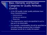 bass clements and kazman categories for quality attributes cont d34