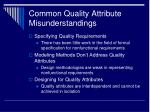 common quality attribute misunderstandings
