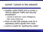 rumint rumors in the network