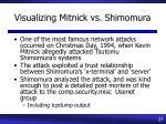 visualizing mitnick vs shimomura