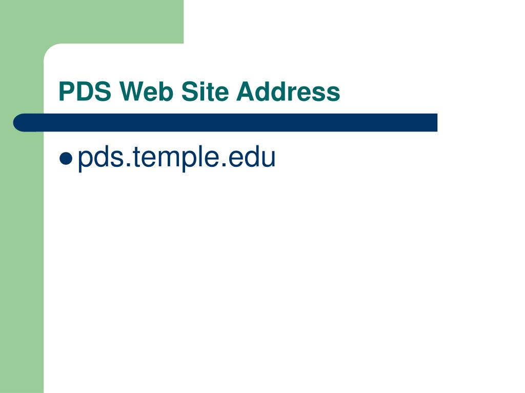 PDS Web Site Address