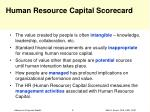 human resource capital scorecard