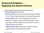 scorecard enablers applying the generic drivers