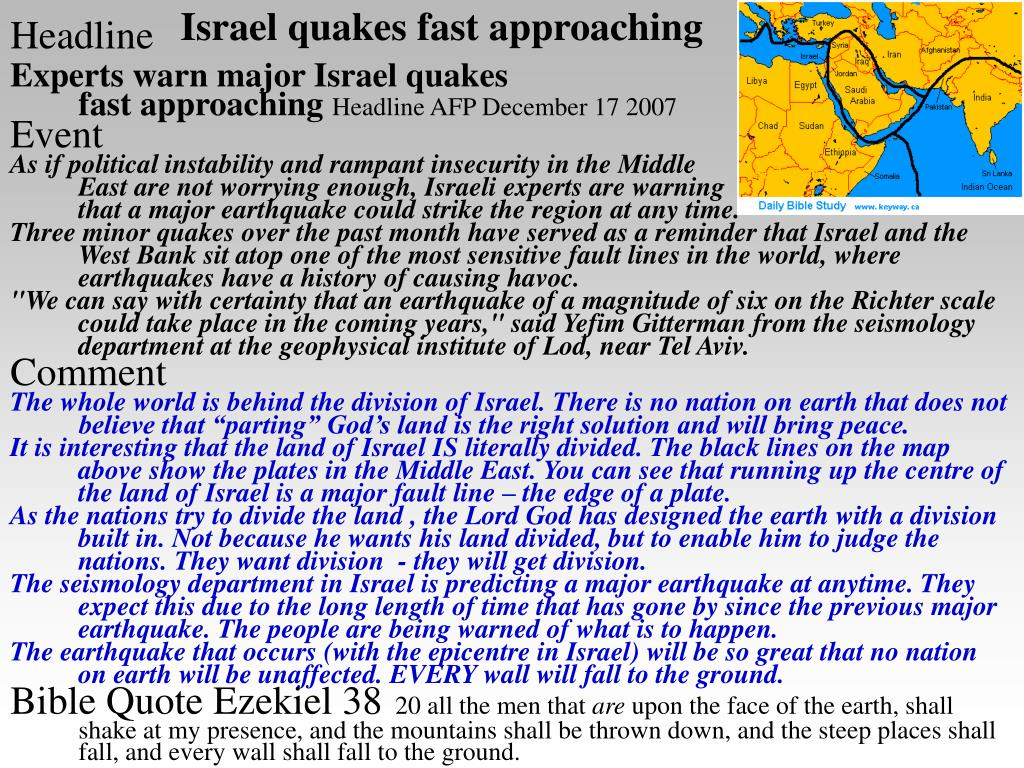 Israel quakes fast approaching