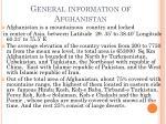 general information of afghanistan