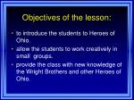 objectives of the lesson