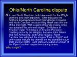 ohio north carolina dispute