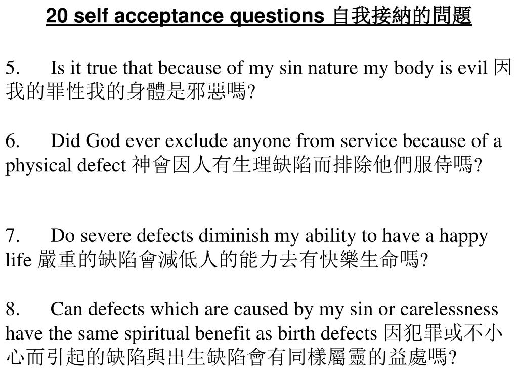 20 self acceptance questions