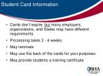 student card information