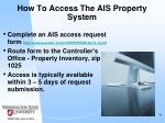 how to access the ais property system