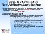 transfers to other institutions