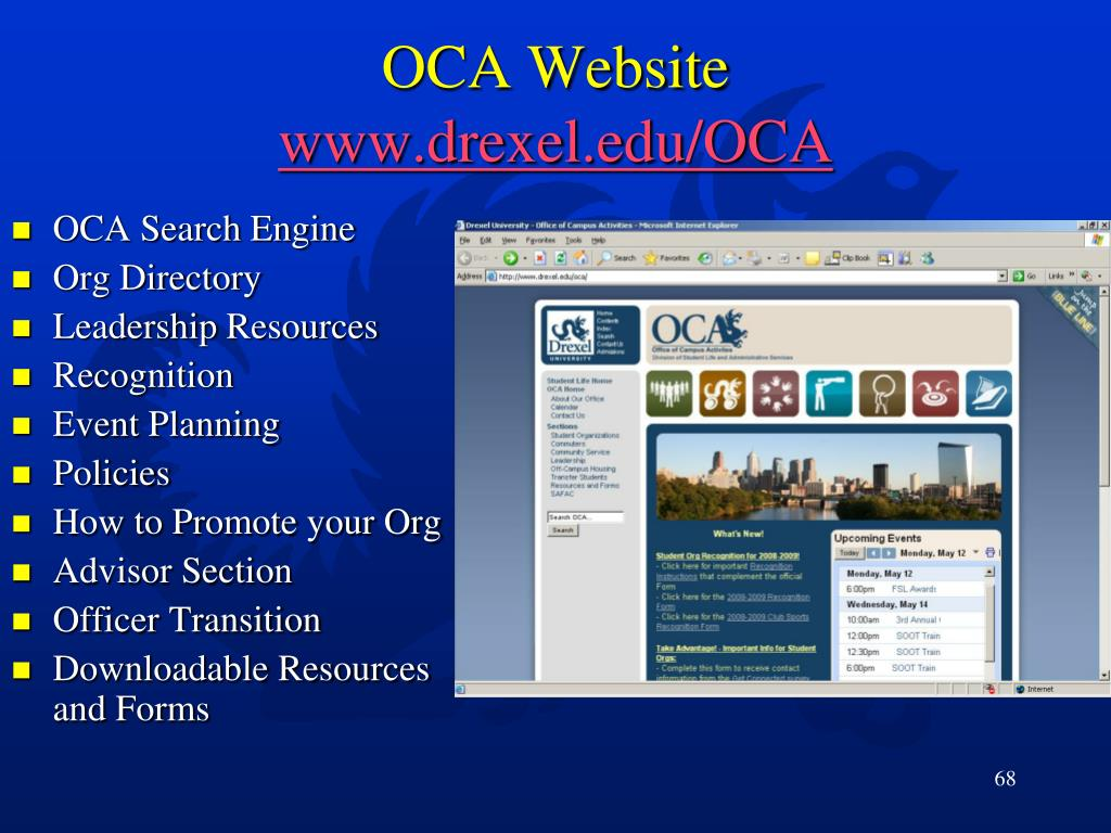 OCA Search Engine