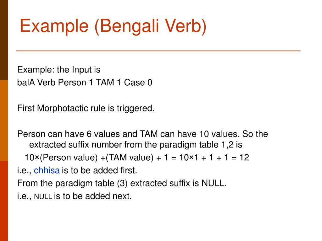Example (Bengali Verb)