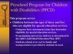 preschool program for children with disabilities ppcd