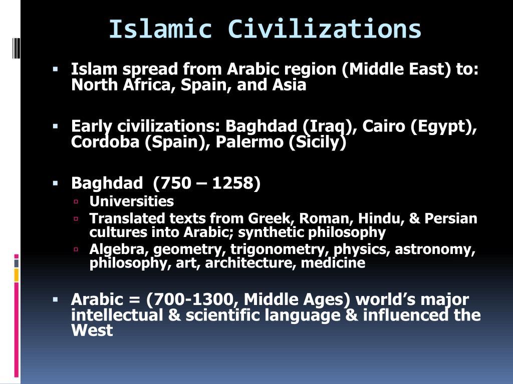 Islamic Civilizations