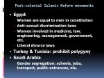 post colonial islamic reform movements