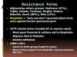resistance forms