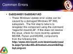 common errors2