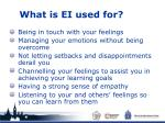 what is ei used for