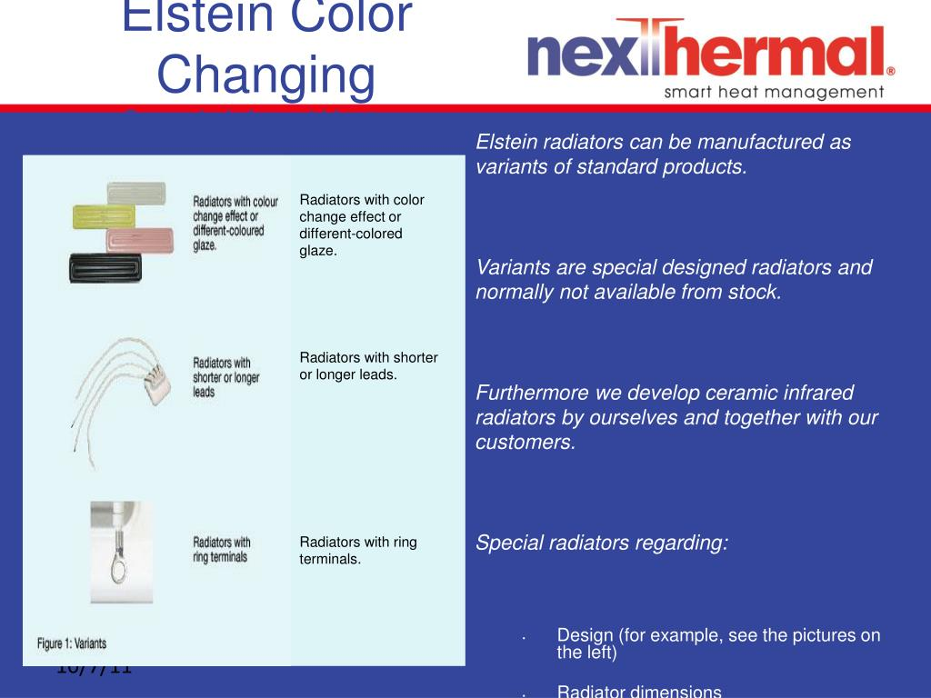 Elstein Color Changing