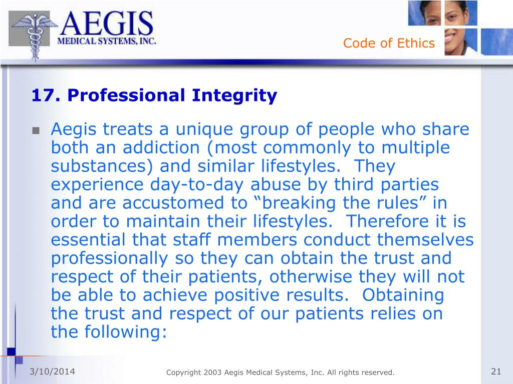 17. Professional Integrity