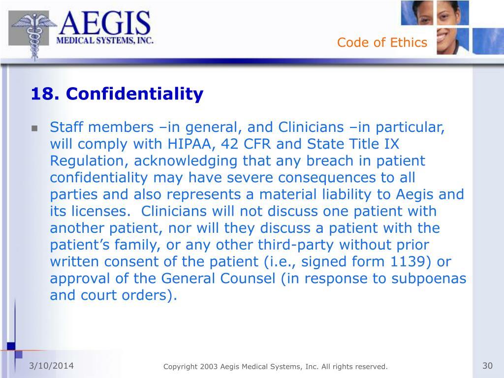 18. Confidentiality