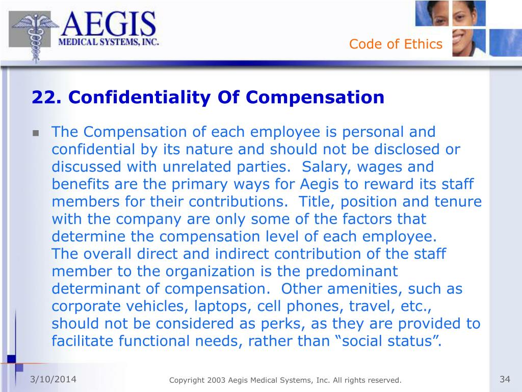 22. Confidentiality Of Compensation