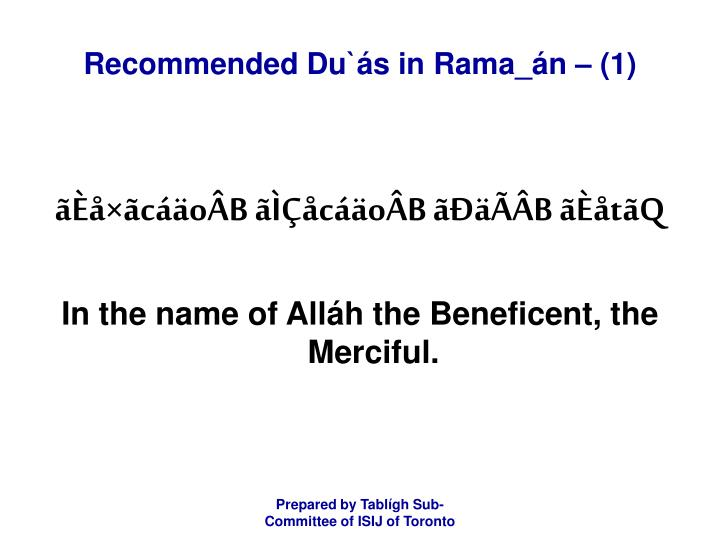 Recommended du s in rama n 1