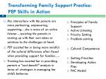 transforming family support practice pep skills in action