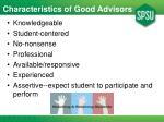 characteristics of good advisors
