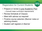 registration for current students